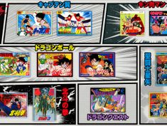 NES Classic loaded with classic manga games raises hopes for other special editions