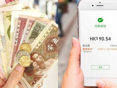 Tencent Q4 profit disappoints, but cloud and payments gain ground
