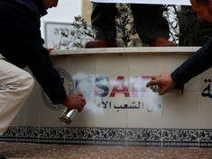 EU rejects Trump Mideast plan amid annexation concerns
