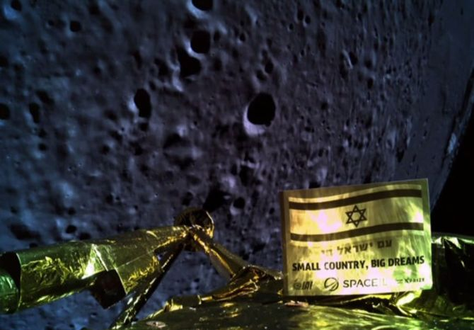 Israel's Beresheet spacecraft is lost during historic lunar landing attempt